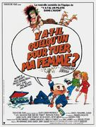 Ruthless People - French Movie Poster (xs thumbnail)