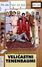 The Royal Tenenbaums - Slovenian Movie Poster (xs thumbnail)
