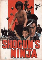 Ninja bugeicho momochi sandayu - Movie Poster (xs thumbnail)
