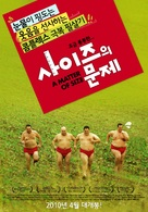 A Matter of Size - South Korean Movie Poster (xs thumbnail)