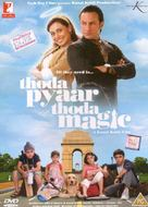Thoda Pyaar Thoda Magic - Indian Movie Cover (xs thumbnail)