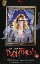 Deadly Friend - British VHS cover (xs thumbnail)