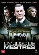 St George's Day - Brazilian DVD cover (xs thumbnail)