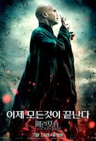 Harry Potter and the Deathly Hallows: Part II - North Korean Movie Poster (xs thumbnail)