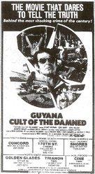 Guyana: Crime of the Century - poster (xs thumbnail)