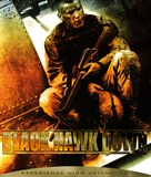 Black Hawk Down - Blu-Ray movie cover (xs thumbnail)