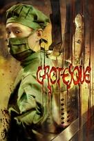 Gurotesuku - DVD cover (xs thumbnail)