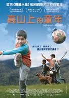 Los colores de la montaña - Taiwanese Movie Poster (xs thumbnail)
