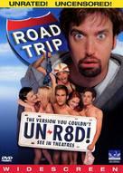 Road Trip - Movie Cover (xs thumbnail)