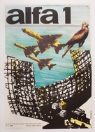 Anflug Alpha I - German Movie Poster (xs thumbnail)