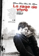 Remember Me - Canadian Movie Poster (xs thumbnail)