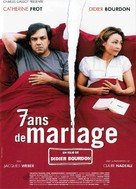 7 ans de mariage - French Movie Poster (xs thumbnail)