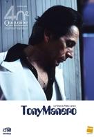 Tony Manero - Portuguese DVD cover (xs thumbnail)