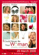 I Could Never Be Your Woman - Thai Movie Poster (xs thumbnail)
