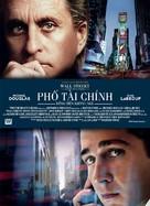 Wall Street: Money Never Sleeps - Vietnamese Movie Poster (xs thumbnail)