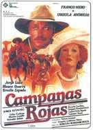 Krasnye kolokola, film pervyy - Meksika v ogne - Spanish Movie Poster (xs thumbnail)
