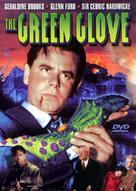 The Green Glove - DVD cover (xs thumbnail)