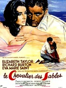 The Sandpiper - French Movie Poster (xs thumbnail)