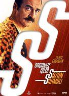 Organize Isler: Sazan Sarmali - Turkish Movie Poster (xs thumbnail)