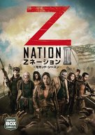 """Z Nation"" - Japanese Movie Cover (xs thumbnail)"