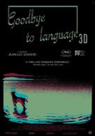 Adieu au langage - Movie Poster (xs thumbnail)