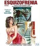 Schizo - Spanish Blu-Ray cover (xs thumbnail)
