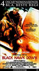Black Hawk Down - Norwegian Movie Poster (xs thumbnail)