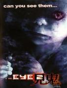 Gin gwai 2 - South Korean poster (xs thumbnail)