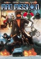Zuijia Paidang - DVD cover (xs thumbnail)
