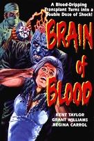 Brain of Blood - DVD cover (xs thumbnail)