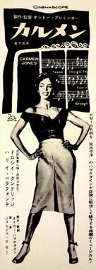 Carmen Jones - Japanese Movie Poster (xs thumbnail)