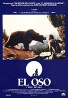 The Bear - Spanish Movie Poster (xs thumbnail)