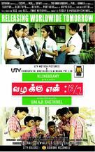 Vezhakku Enn 18/9 - Indian Movie Poster (xs thumbnail)