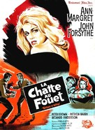 Kitten with a Whip - French Movie Poster (xs thumbnail)
