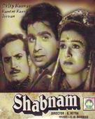 Shabnam - Indian Movie Cover (xs thumbnail)