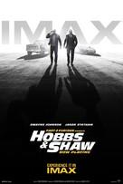 Fast & Furious Presents: Hobbs & Shaw - Dutch Movie Poster (xs thumbnail)