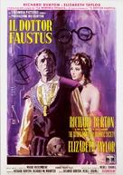 Doctor Faustus - Italian Movie Poster (xs thumbnail)