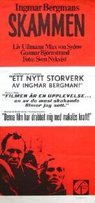 Skammen - Swedish Movie Poster (xs thumbnail)