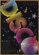 Disco - Japanese Movie Poster (xs thumbnail)