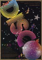 Disco - Japanese Movie Poster (xs thumbnail)