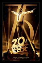 Alexis Zorbas - poster (xs thumbnail)