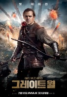 The Great Wall - South Korean Movie Poster (xs thumbnail)