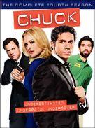 """""""Chuck"""" - Blu-Ray movie cover (xs thumbnail)"""