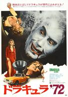 Dracula A.D. 1972 - Japanese Movie Poster (xs thumbnail)