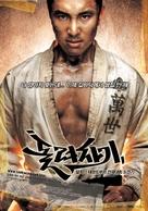 Spin Kick - South Korean Movie Poster (xs thumbnail)