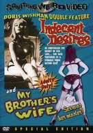 My Brothers Wife - DVD cover (xs thumbnail)