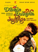 Dilwale Dulhania Le Jayenge - German Movie Cover (xs thumbnail)