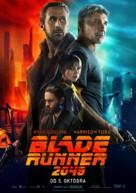 Blade Runner 2049 - Slovak Movie Poster (xs thumbnail)