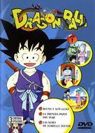 """Dragon Ball"" - Spanish Movie Cover (xs thumbnail)"