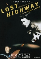 Lost Highway - Japanese Movie Poster (xs thumbnail)